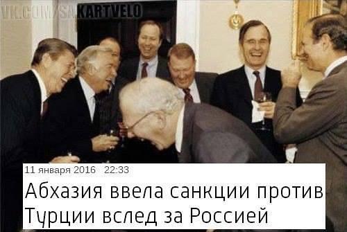 Сегодня в России продолжится суд над Савченко - Цензор.НЕТ 4327