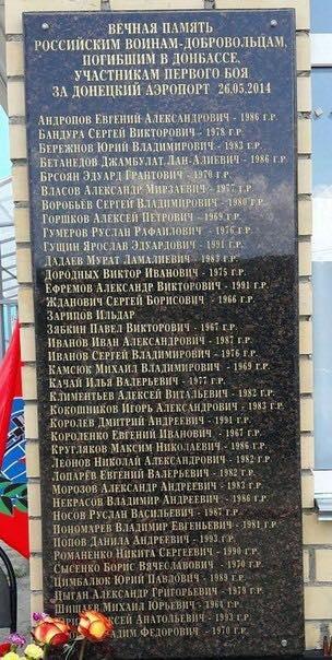 Местные жители Стаханова устроили самосуд над оккупантами, завладев их гранатометом - Цензор.НЕТ 8541