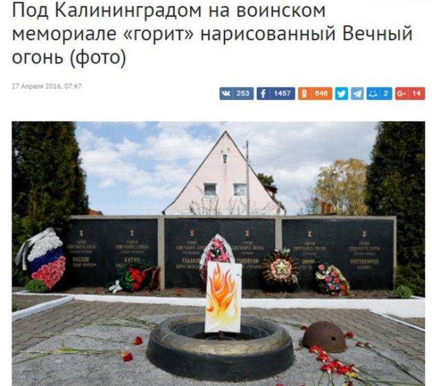 Российские пограничники отрицают попытку захвата украинского катера близ Крыма - Цензор.НЕТ 1278