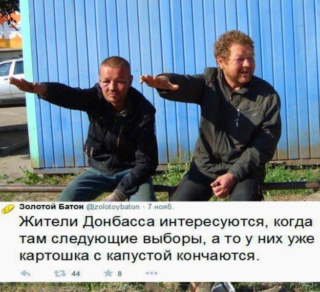 """Террористы заявляют об отсрочке прибытия очередного путинского """"гумконвоя"""" на Донбасс - Цензор.НЕТ 9678"""