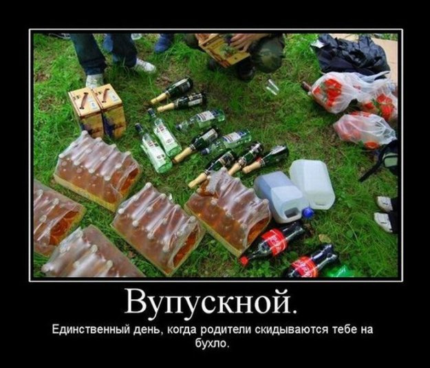 80% россиян уже ощутили экономические последствия от санкций ЕС, - социолог - Цензор.НЕТ 4664