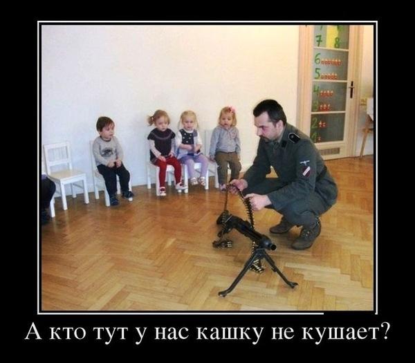 СБУ ежедневно нейтрализует 10-12 диверсантов, - Лубкивский - Цензор.НЕТ 2494