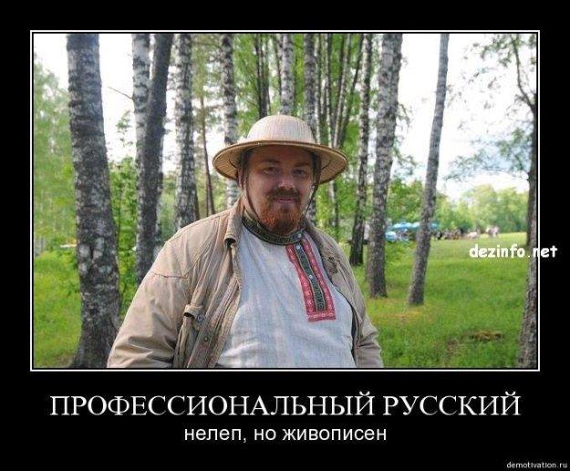 В Москве подполковник МВД РФ избил сотрудника ГИБДД при проверке документов - Цензор.НЕТ 1682