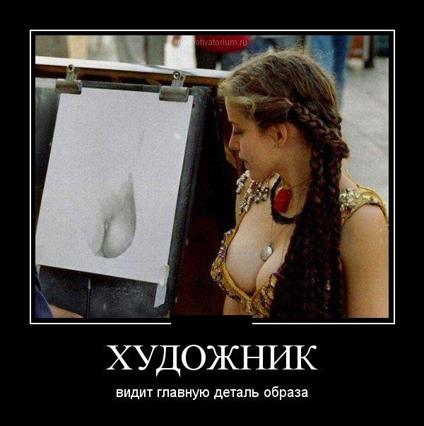 прикол фото девушка
