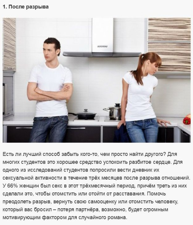правила знакомства в психологии