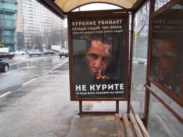 """""""Нафтогаз"""" пока не планирует закупать газ у """"Газпрома"""", - Коболев - Цензор.НЕТ 721"""