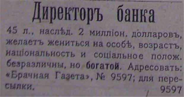 брачные знакомства по украине