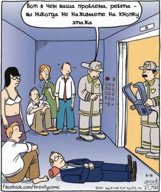 Смешные пошлые анекдоты для взрослых