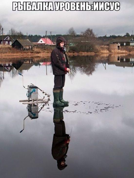 ржачная рыбалка