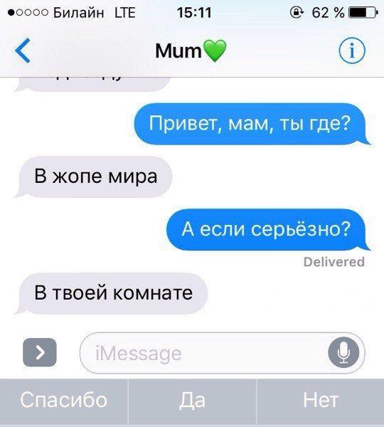 сценарий знакомства с родственниками