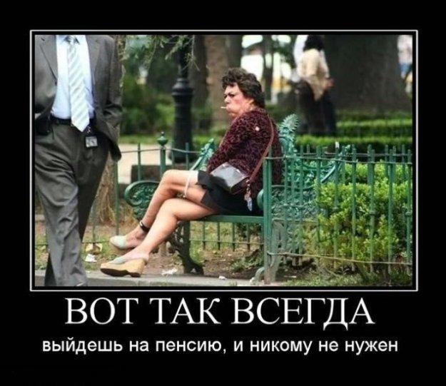Что скрывает Оргазм =)) » Порноконтакт: Бесплатное онлайн ...