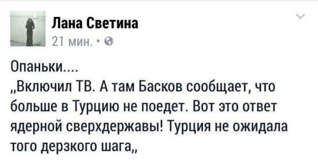 Боевики пообещали решить вопрос доступа МККК к пленным украинцам, - Ирина Геращенко - Цензор.НЕТ 7975