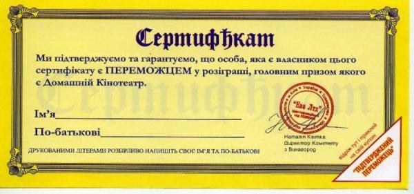 знакомства в нете по украине