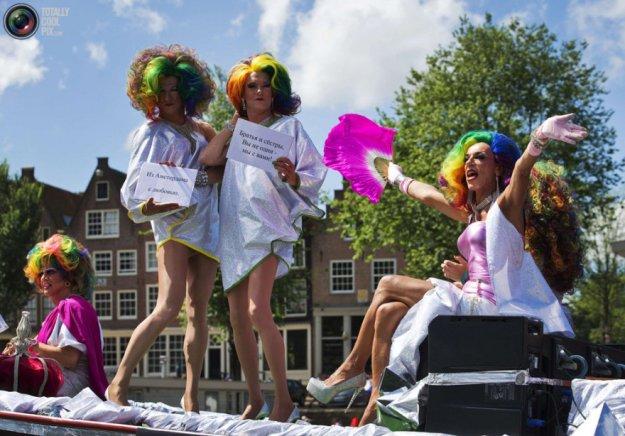 гей знакомства в амстердаме
