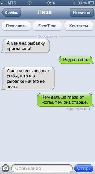 http://bm.img.com.ua/nxs/img/prikol/images/large/6/3/297836_791096.jpg