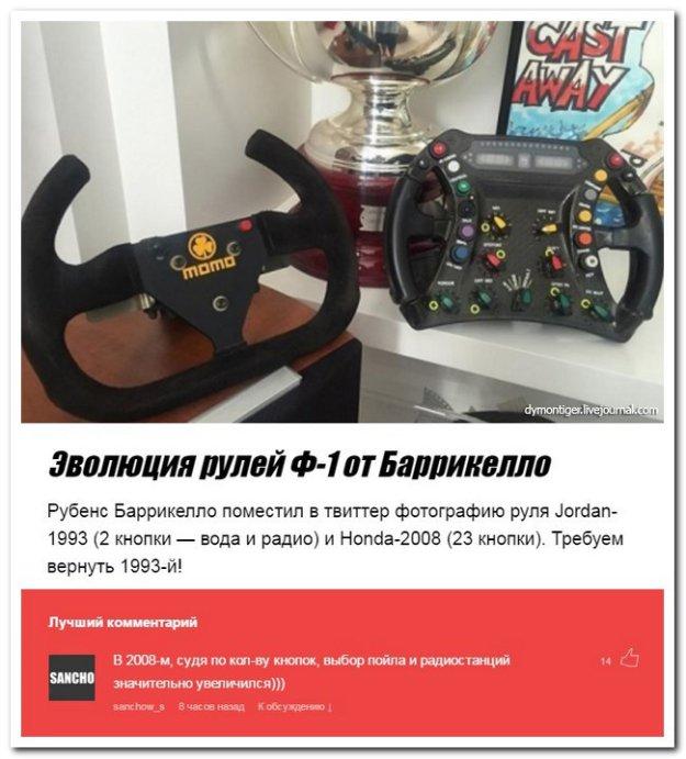 http://bm.img.com.ua/nxs/img/prikol/images/large/6/4/311746_908394.jpg