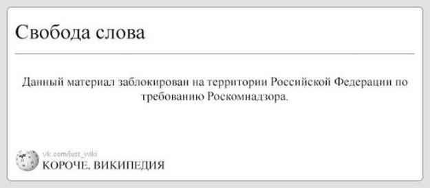 """Боевики взяли в заложники редакторов изданий """"Донбасс"""" и """"Вечерний Донецк"""", а также одного из сотрудников - Цензор.НЕТ 2407"""