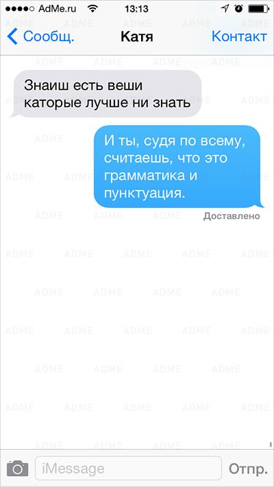 Кабмин отменил льготы времен Януковича и повысил цены на электричество для предприятий Коломойского и Ахметова - Цензор.НЕТ 5037