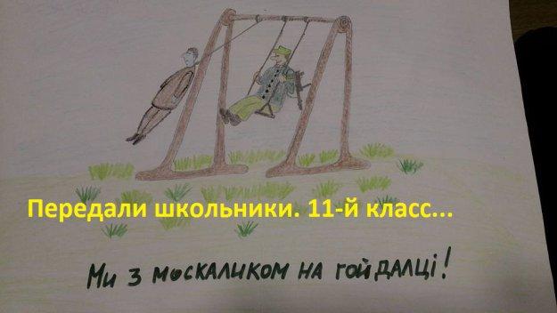 Адвокатам Савченко грозят уголовным делом за публикацию деталей допроса террориста Плотницкого - Цензор.НЕТ 854