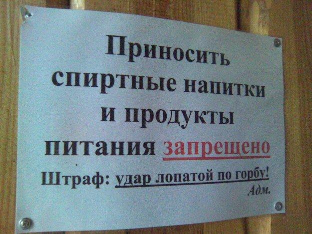 http://bm.img.com.ua/nxs/img/prikol/images/large/6/6/197966_449010.jpg