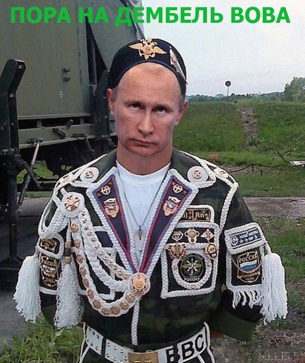 Премьер Нидерландов Рютте призвал Путина не ветировать трибунал по МН17 - Цензор.НЕТ 3874