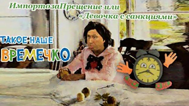 """Фиг им"", - Путин об отмене ""антисанкций и контрмер"" против Запада - Цензор.НЕТ 9301"