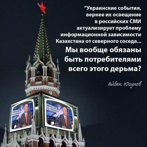 За минувшие сутки российско-террористические войска более 50 раз нарушили режим тишины, - Тымчук - Цензор.НЕТ 4167