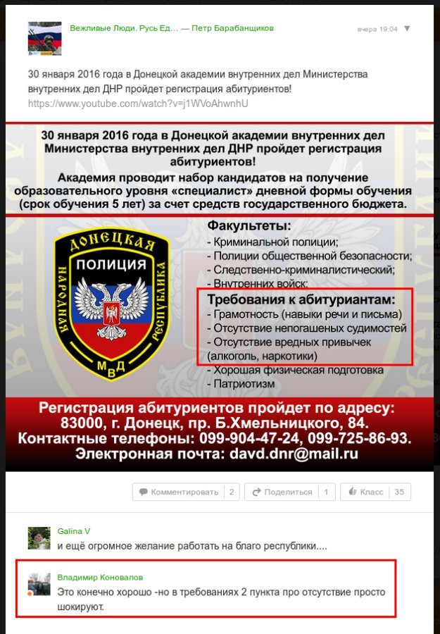 Следствие не выявило ни одного доказательства виновности Савченко, - Фейгин - Цензор.НЕТ 284