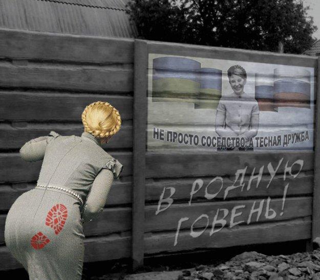 Додон хочет предоставить непризнанному Приднестровью особый статус - Цензор.НЕТ 6772