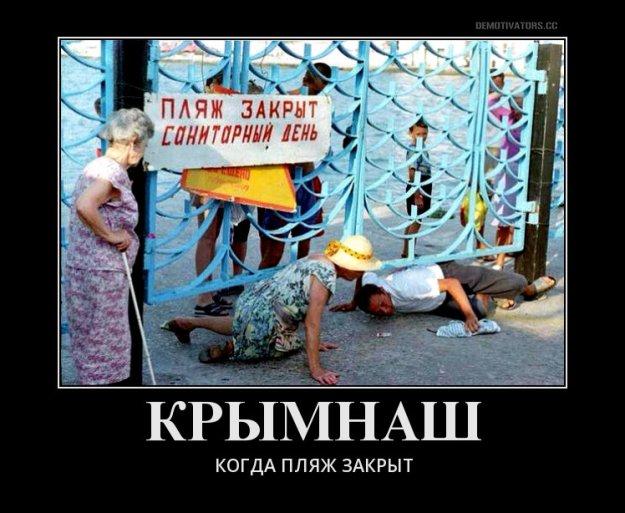 Часть представленного  в Совете Европы доклада о правах человека в оккупированном Крыму не соответствует ситуации, - Чубаров - Цензор.НЕТ 9451