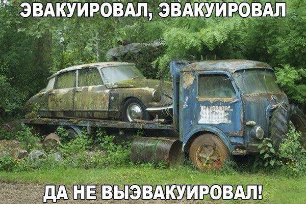 http://bm.img.com.ua/nxs/img/prikol/images/large/6/8/306386_859137.jpg