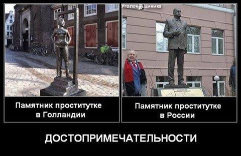 Путин наградил Жириновского орденом - Цензор.НЕТ 5726