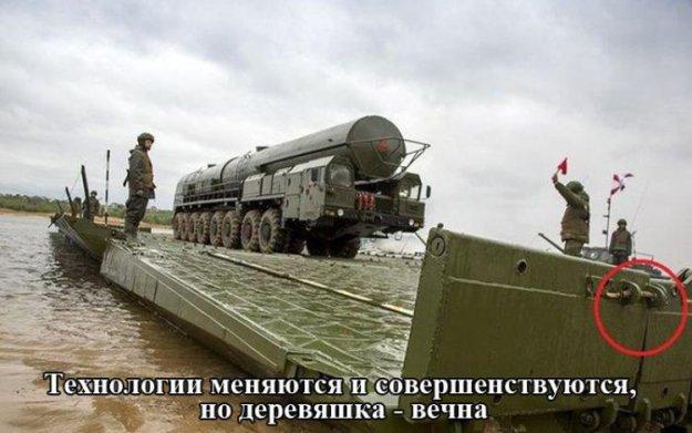 Россия делает все возможное, чтобы скрыть активность своей армии, - Столтенберг - Цензор.НЕТ 4632