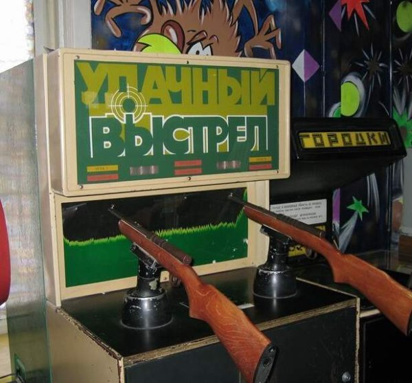 igrovie-avtomati-starie-90-h-godov