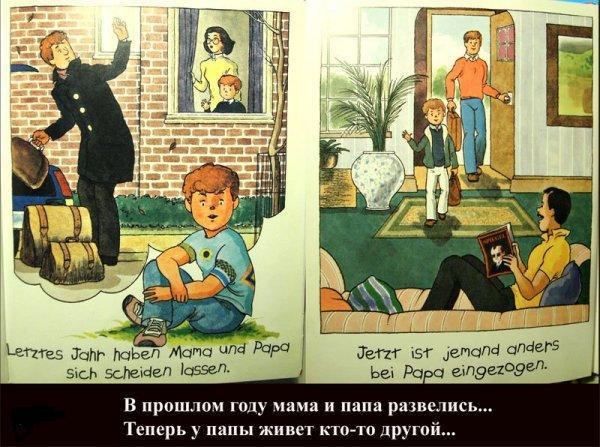 Немецкие приколы, бесплатные фото ...: pictures11.ru/nemeckie-prikoly.html
