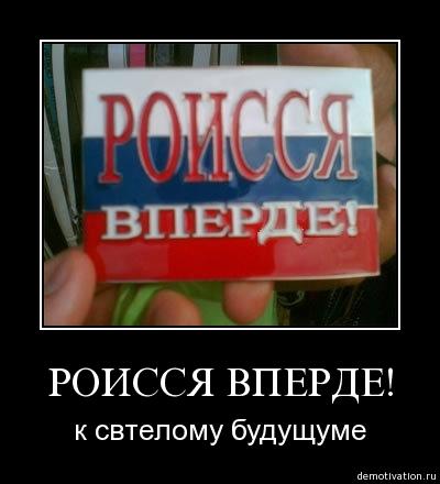 Россия останется членом МВФ, несмотря на решение фонда по Украине, - Силуанов - Цензор.НЕТ 4450