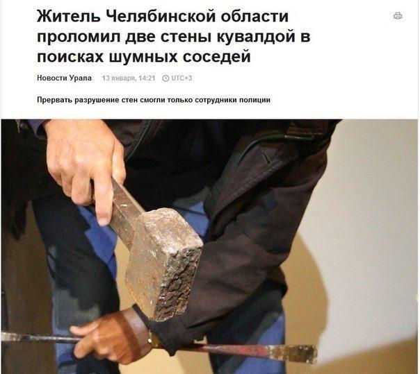 Правоохранители просят жителей Харькова носить с собой документы, удостоверяющие личность - Цензор.НЕТ 715