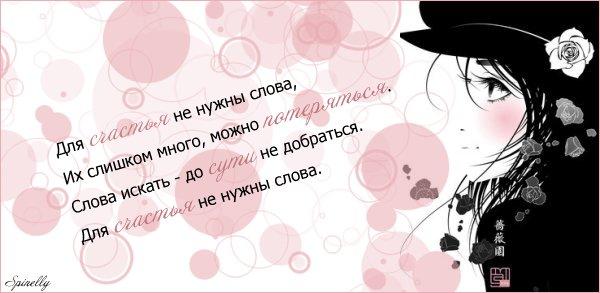 стихи в картинках: