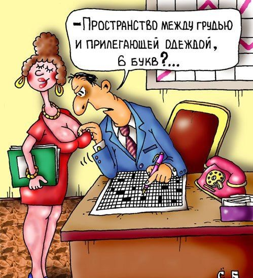 Русский секс в офисе на скрытую камеру - ПорноЛента