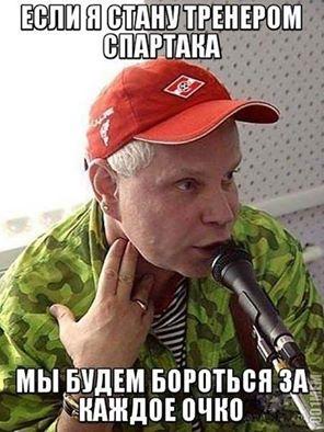 """""""Газпром"""" начал урезать зарплаты сотрудникам. Несогласным предлагают уволиться, - """"Интерфакс"""" - Цензор.НЕТ 2320"""