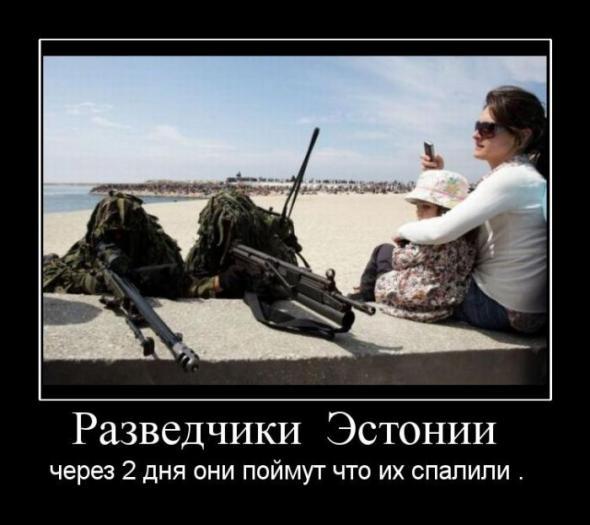 российская армия на порно