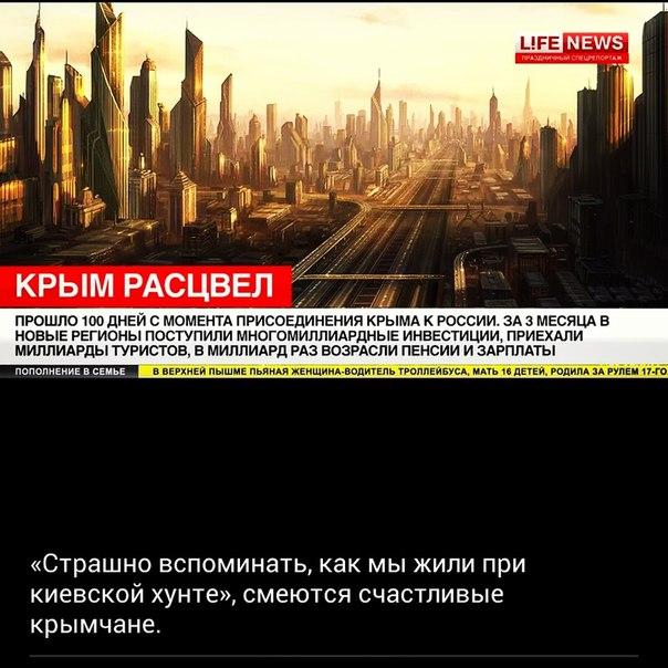 Из-за перебоев с электричеством в аннексированном Крыму остановился завод - Цензор.НЕТ 8602