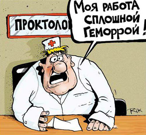 Власти Беларуси отключили крупнейший сайт онлайн-торговли - Цензор.НЕТ 7671