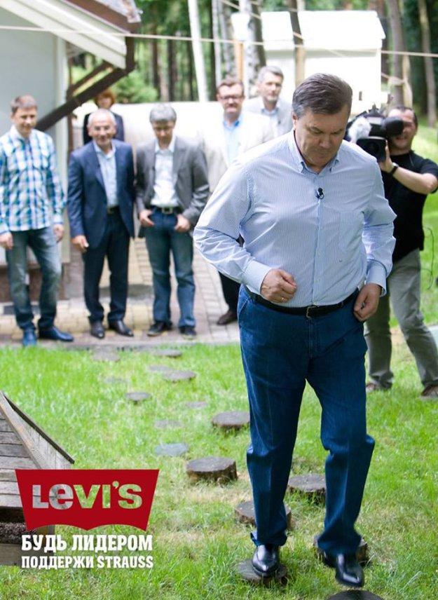 """""""Побег из Межигорья"""": в бывшей резиденции Януковича прошли костюмированные соревнования - Цензор.НЕТ 8460"""