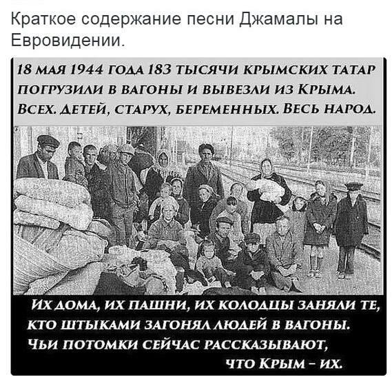 Крымского татарина Шукурджиева в Симферополе оштрафовали на 10 тысяч рублей за фото с украинским флагом - Цензор.НЕТ 7217