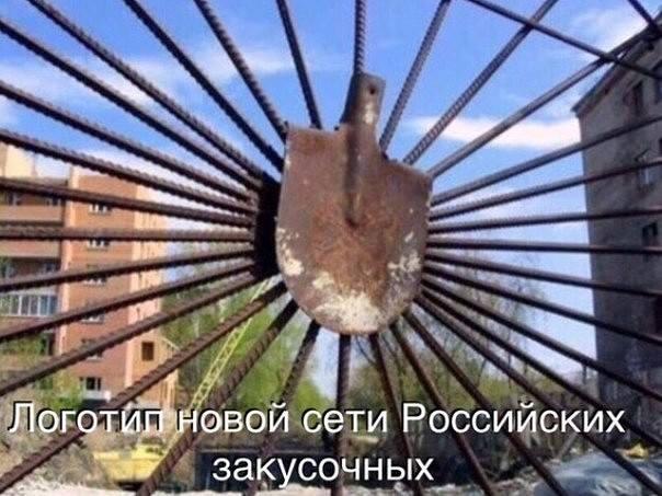 """В Бурятии запретили производство пряников """"Денег нет, но вы держитесь"""" - Цензор.НЕТ 2203"""