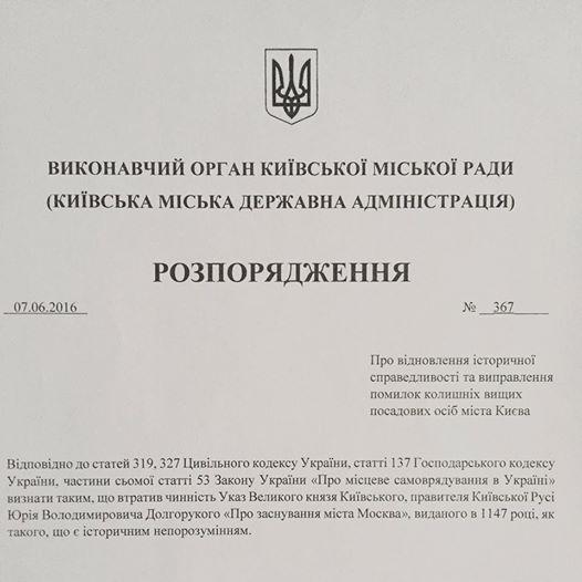 """В Бурятии запретили производство пряников """"Денег нет, но вы держитесь"""" - Цензор.НЕТ 479"""