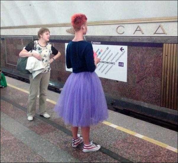 В метро: prikol.bigmir.net/view/297157