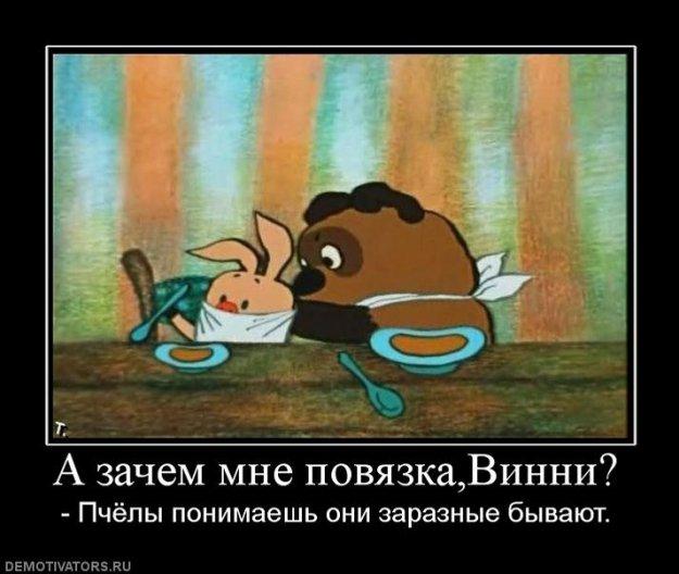 tyazheloe-porno-minet-luchshe-dlya-muzhchini-net-demotivatori-prostitutki-yuzhnaya