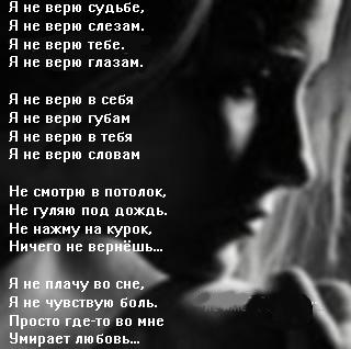 год знакомства стихи другу